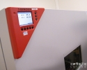 Enceinte climatique pour essais de corrosion atmosphérique